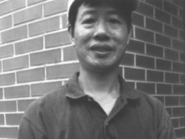 Authorities said Fu Jian Chen, 48, of Bridgeport, last seen at 29th Street and Parnell Avenue.
