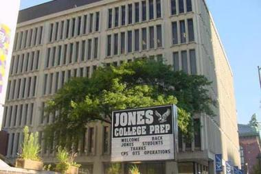 The former home of Jones College Prep in the South Loops is one potential site for the proposed Central High School, according to Dennis O'Neill of Connecting4Communities.