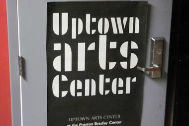 The entrance to the Uptown Arts Center, in the Preston Bradley Center, 941 W. Lawrence Ave.