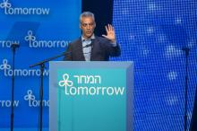 Rahm in Israel Touts Three Qualities of a Public Leader