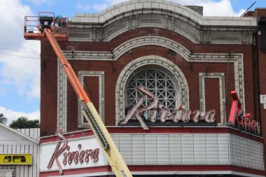 The Aragon Ballroom, Riviera Theatre and Uptown Theatre are considered integral to the plan to make Uptown a prominent entertainment destination.
