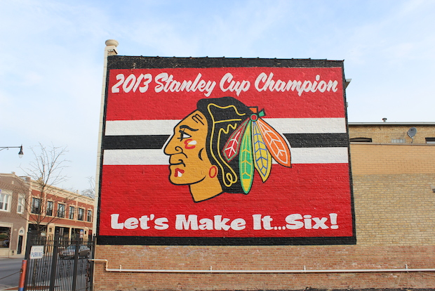 Portage park mural cheers on blackhawks portage park for Blackhawks mural chicago
