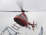 Governors Island Wants Low-Flying Helicopters to Buzz Off
