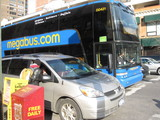 Megabus Hub Moving to Far West Side