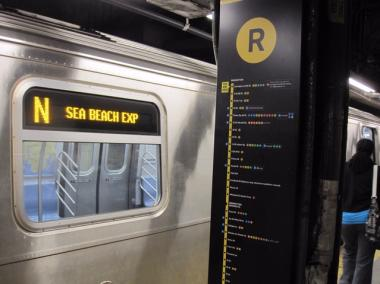 The MTA plans a series of fare hikes and is asking the city for $250 million to complete the Second Avenue Subway.