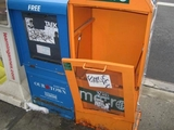 Upper West Siders Join Battle Against Grimy Newspaper Boxes