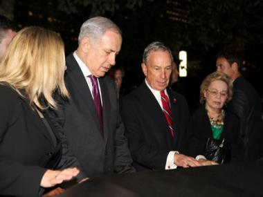 Israeli Prime Minister Benjamin Netanyahu paid his tribute at the 9/11 Memorial Thursday night.