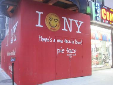 Pie Face's new Broadway storefront.