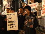 March for Chinatown Soldier Danny Chen Draws Hundreds Calling For Answers