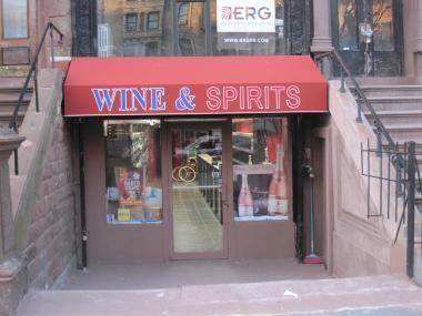 The liquor store, located at 183 Lenox Ave., removed its neon sign and plexiglass walls to better fit into the historic Mount Morris Park neighborhood.