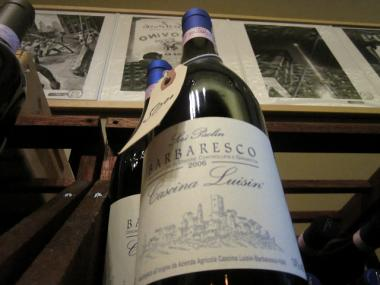 This wine at TriBeCa's Maslow 6 comes from a seventh-generation winemaker in Italy.