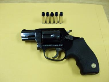 Rahmeek Younger, 22, was busted for allegedly packing a loaded handgun on the C train on April 10, 2012.