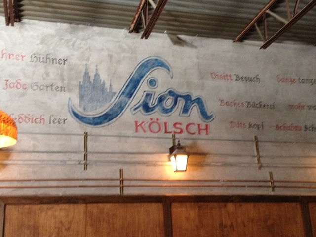 The new Die Koelner Bierhalle is set to open soon at 84 St. Mark's Place. It will be Park Slope's first authentic German beer hall, the owners say.