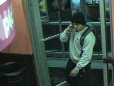 Police are looking for a man who held up the Dunkin' Donuts at 202-09 Hillside Ave. May 18, 2012.
