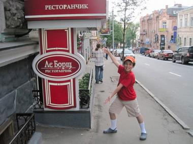 Adam, 12, on a trip to Odsessa, Russia, with his grandparents last year. His parents, who asked that his last name not be used, are part of a group trying to start a Russian dual-language program on the Upper West Side.