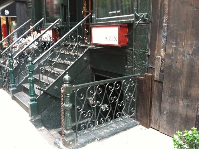 To the right, a blocked-off Thompson Street alley way where Pedro Hernandez told police he stashed Etan Patz's remains in the trash in 1979. (Photo taken May 26, 2012.)