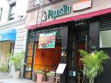 State Threatens to Yank Papasito's Liquor License