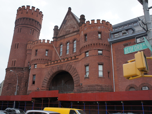 The city seeks applicants for 50,000 square feet of space in the Bedford-Atlantic Armory