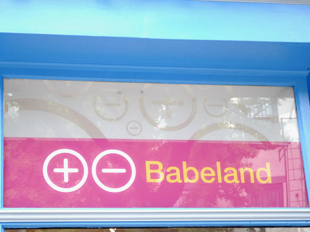 Brooklyn Brainery is working with Babeland to hold a Moregasm Workshop, a guide to having mind-blowing sex.