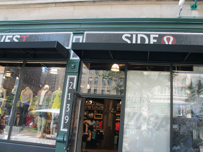 The new Upper West Side Lululemon location at West 75th Street and Broadway opened in early August, 2012.