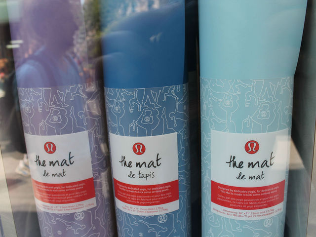 Yoga mats on display at the newest Upper West Side Lululemon location.