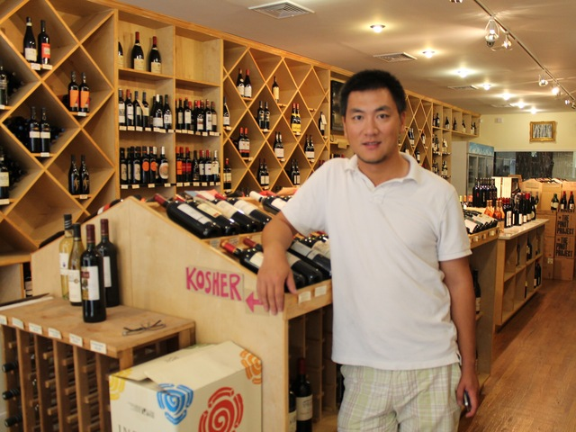 Yang Gao has always wanted to have a store that sells wine, cheeses and beer.