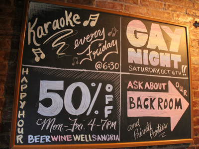 The next Bruckner Gay Night is on October 6, 2012.