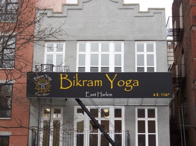 <p>Bikram Yoga-East Harlem is located at 4 E. 116th St. between Fifth and Madison avenues.</p>
