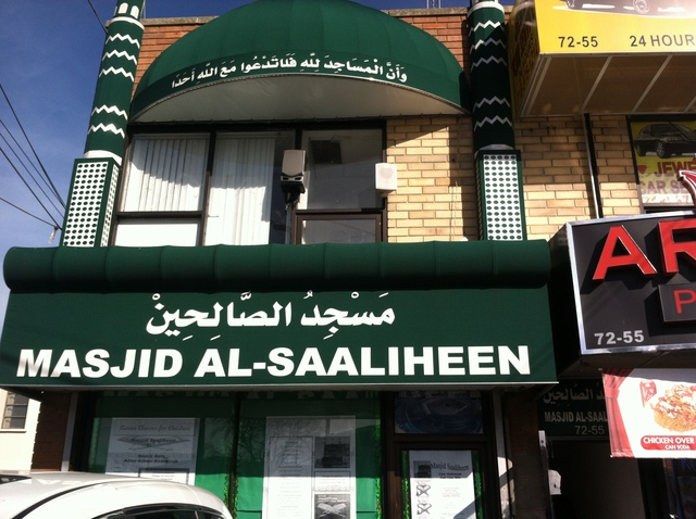 <p>Masjid Al-Saaliheen Mosque on Kissena Boulevard, where Bashir Ahmad was attacked in an anti-Muslim assault.</p>
