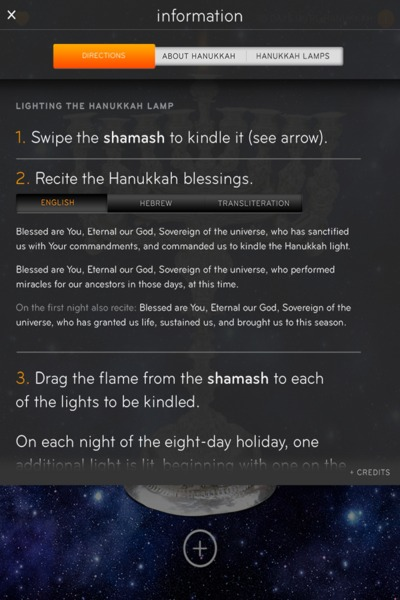 <p>The app also features Hanukkah prayers.</p>