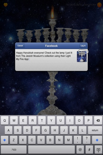 <p>&quot;Light My Fire&quot; lets you share your menorah/background combo with friends.</p>
