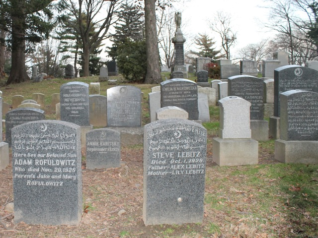 <p>A burial site for Tatars from Eastern Europe at Maple Grove Cemetery</p>