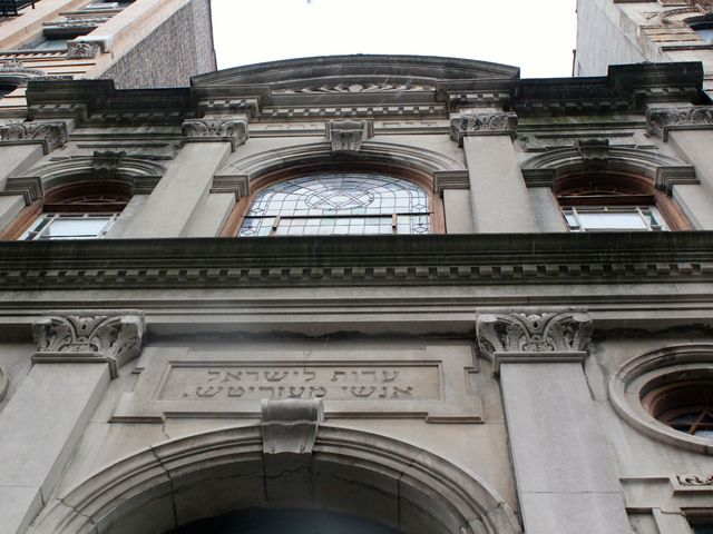 <p>Congregation Adas Le Israel Anshei Meseritz on East 6th Street will lease its second floor to developers.</p>