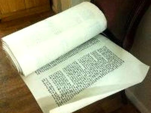<p>A $30,000 torah, like the one above, was inside a 2007 Toyota Corolla when a thief drove off with it on Saturday January 19, 2013.</p>