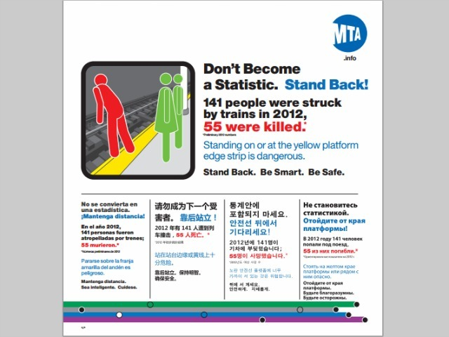 <p>The MTA is ramping up its efforts to get people to stay away from the platform.</p>