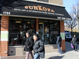 Sunkofa Gift Shop to Add a Juice Bar, Cafe and Performance Space