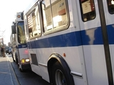 Woman Fatally Struck By QM3 Bus, Police Say