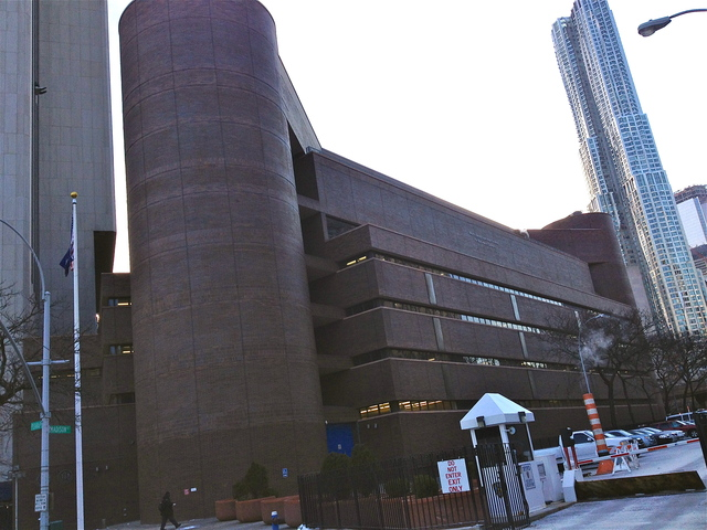 <p>Murry Bergtraum High School sits across the street from One Police Plaza, and is just a few blocks from City Hall.</p>