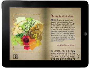 The  Ultimate Digital Haggadah 2.0  app fuses medieval Spanish calligraphy and digital design to tell the story of the Jews journey from Egypt to the Promised Land.