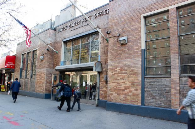 Usps to discuss relocation of stuy town post office stuy for Stuyvesant town peter cooper village