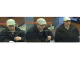 Suspect Robbed Two East Side Banks in 20 Minutes, Police Say