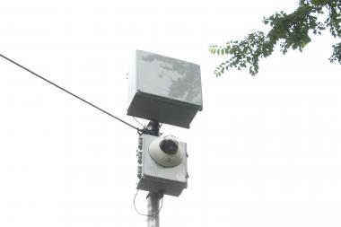 Isham Park Security Camera