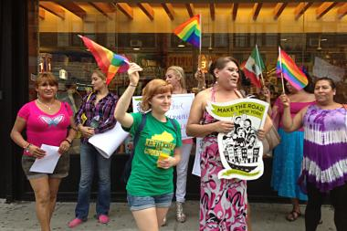 Members from the LGBT community rallied in front of stores that allegedly discriminated against them.