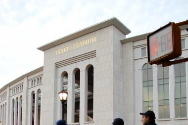 The Yankees did not offer to help run or fund the locally organized festival planned for its doorstep on July 13, 2013.