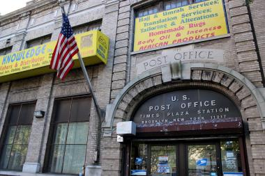 The Times Plaza and Pratt Station Post Offices will be relocated in 2014, USPS officials say.