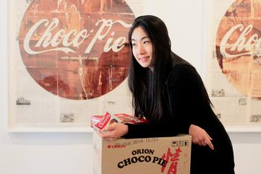 Korean artist Jin Joo Chae will hold her first solo show at a Lower East Side art gallery.