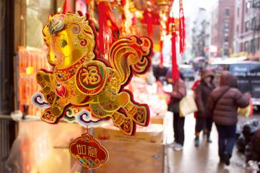 Speciality shopping and restaurant deals are some of the ways to enjoy the Chinese Lunar New Year.