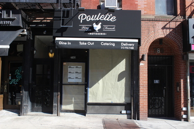 Poulette will open at the end of April at 790 Ninth Ave.