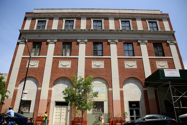 Brooklyn's Hare Krishna Headquarters Up For Sale