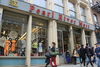 Report Shows Double-Digit Spike in Meatpacking District, SoHo Retail Rents
